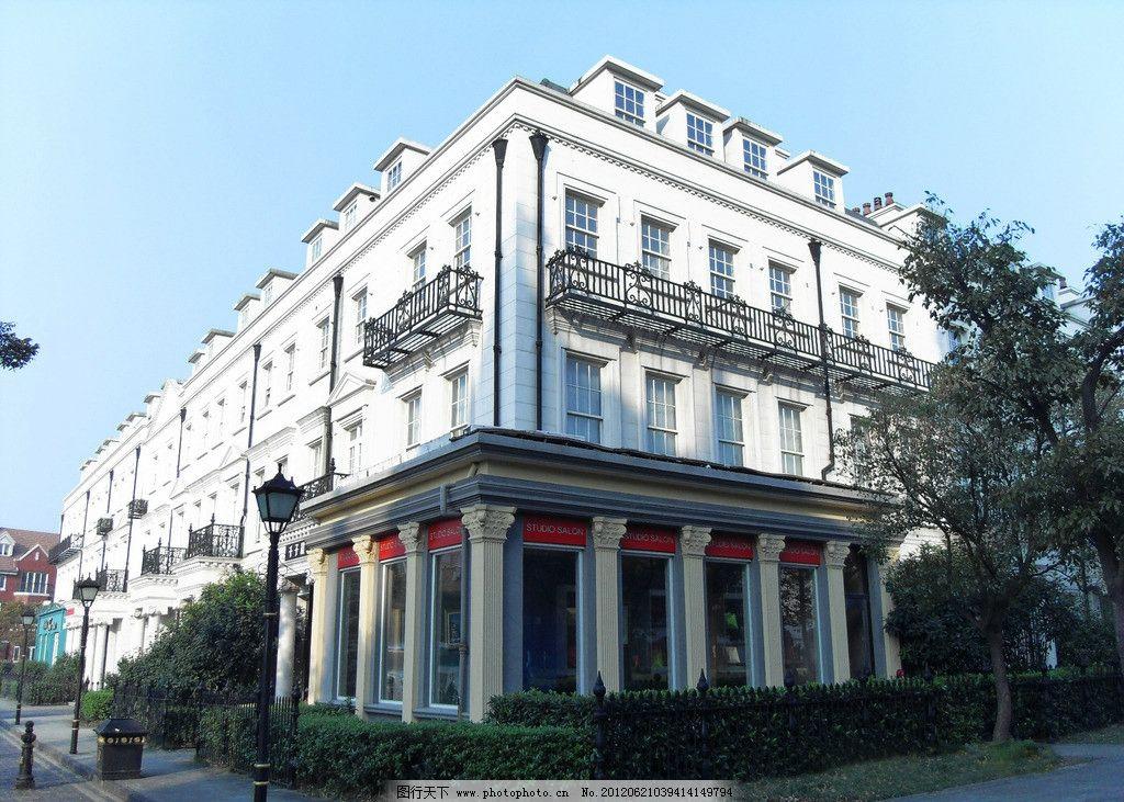 欧式建筑 泰晤士小镇 白色房子