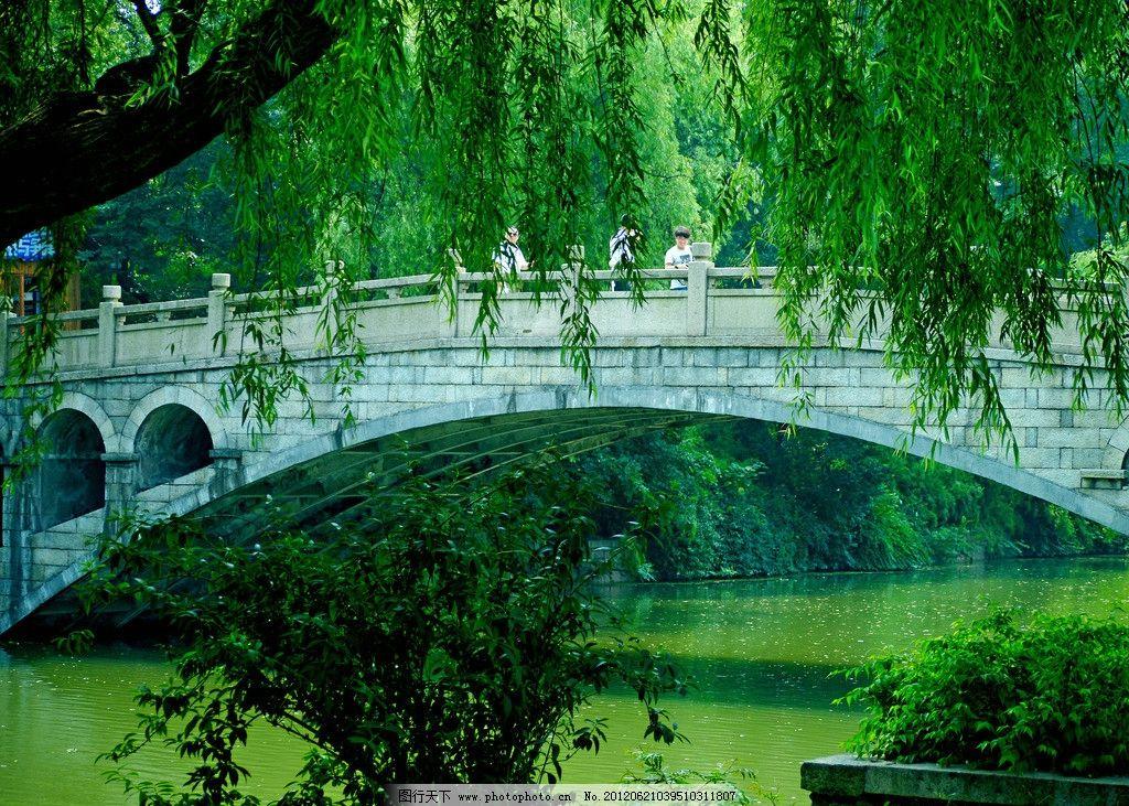 小桥流水 柳树 碧绿 小桥 游客 风景 建筑 摄影 旅游 园林建筑 建筑