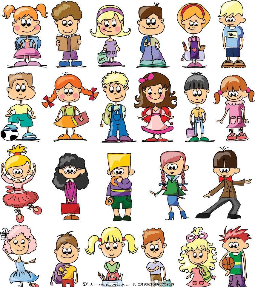 可爱卡通儿童表情动作图片