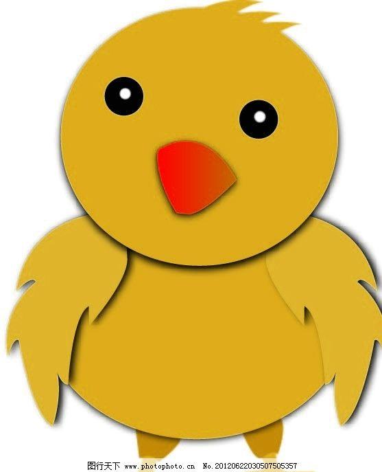 小鸡矢量图 卡通小鸡 可爱的小黄鸡 卡通图片素材 矢量素材 其他矢量