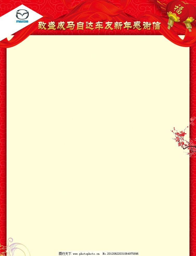 ppt 背景 背景图片 边框 模板 设计 相框 754_987 竖版 竖屏