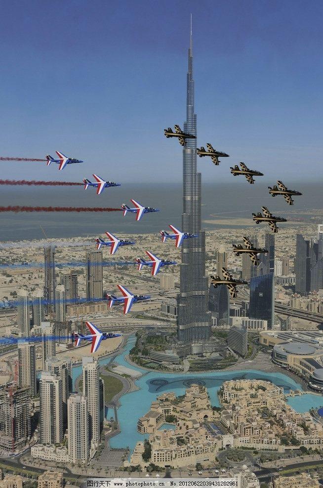 迪拜 迪拜哈利法塔 建筑 建筑摄影 建筑园林 摄影 300dpi jpg
