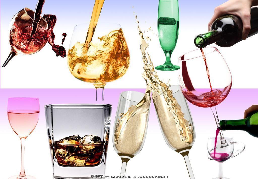 冰块 玻璃 玻璃杯 倒酒 红酒 红酒杯 酒杯 红酒杯 高脚酒杯 倒酒 手