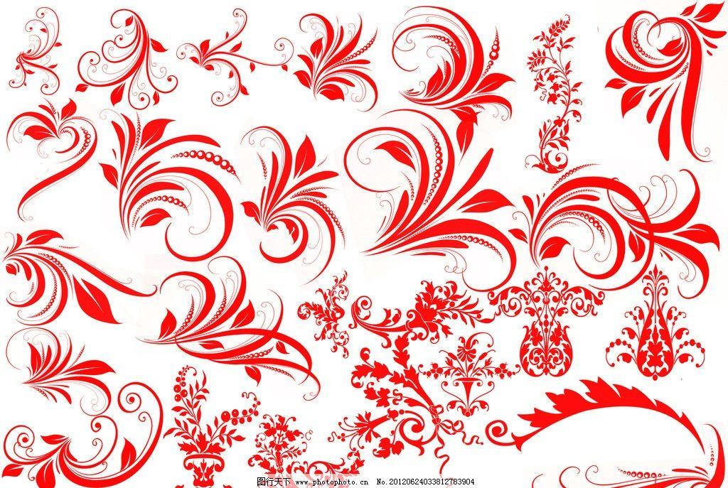 花纹 简单花纹 边框 欧式花纹 红色花纹 花纹底纹 其他 源文件 300dpi