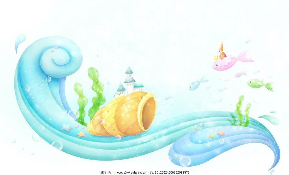 海藻 夏天卡通风景 季节色彩 卡通素材 童年时代 梦幻童年 风景漫画
