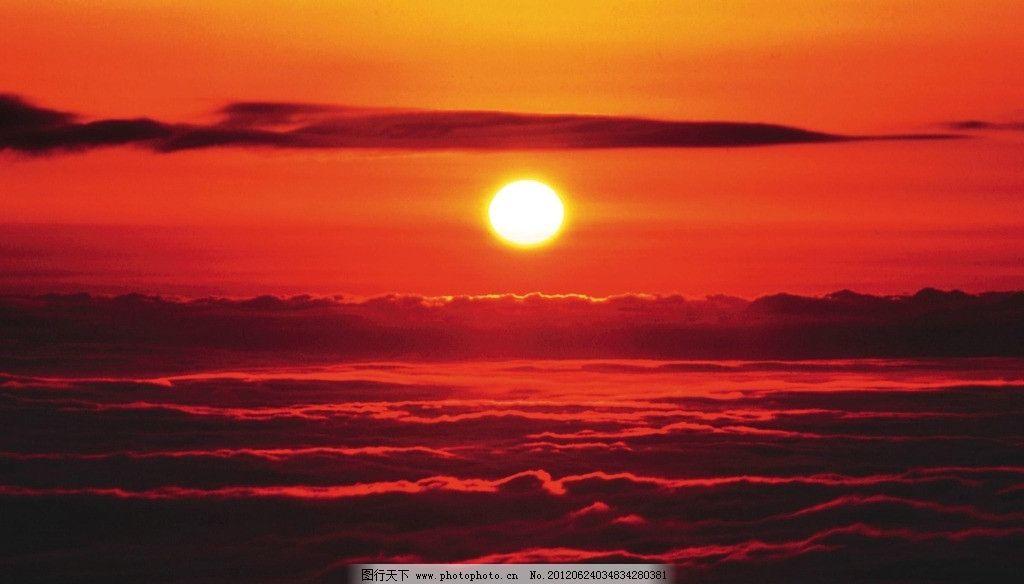 夕阳西下 自己 别人 一日/夕阳西下图片