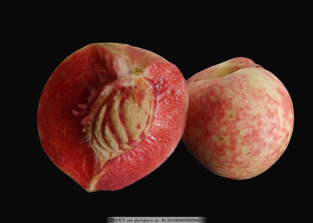 桃子 血桃 水蜜桃 红桃 桃骨 桃核 水果 生物世界 摄影 72dpi jpg