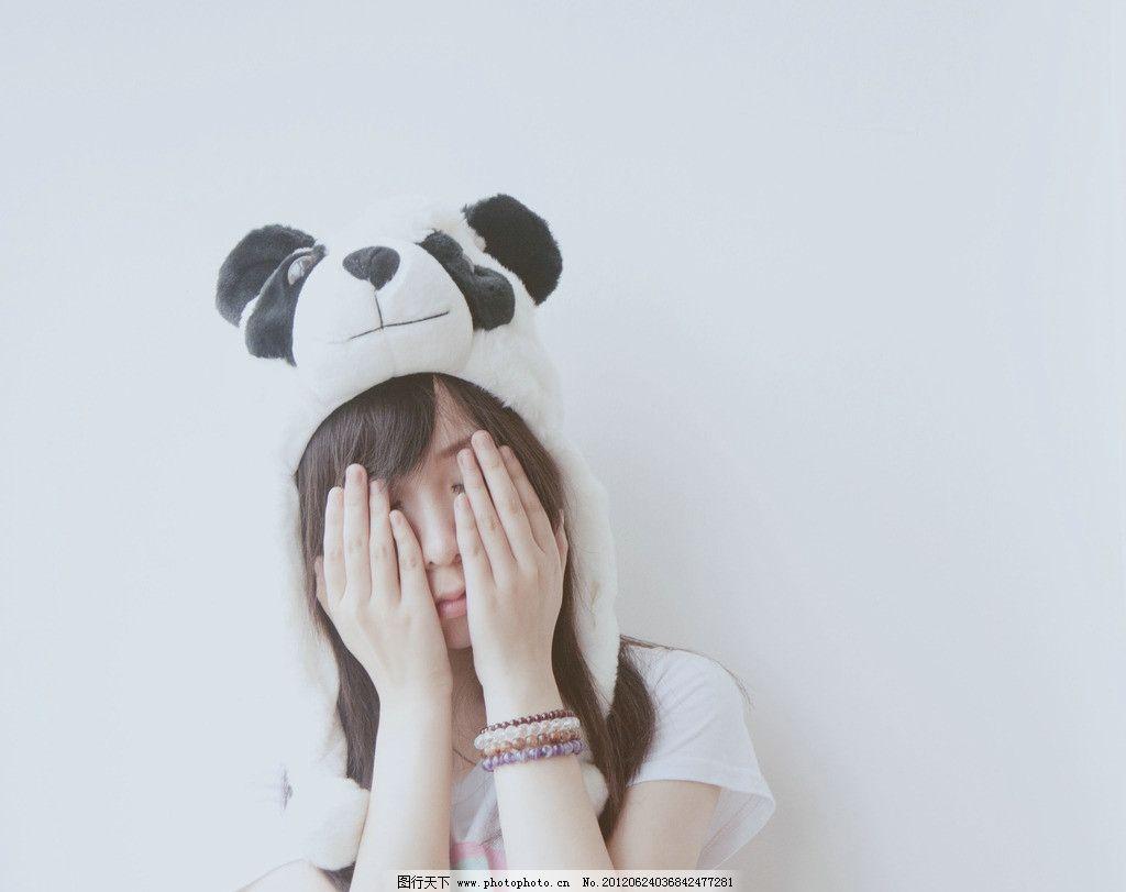 戴帽子的少女 少女 熊猫 帽子 捂脸 小清新 不看 人像 摄影 女性女人