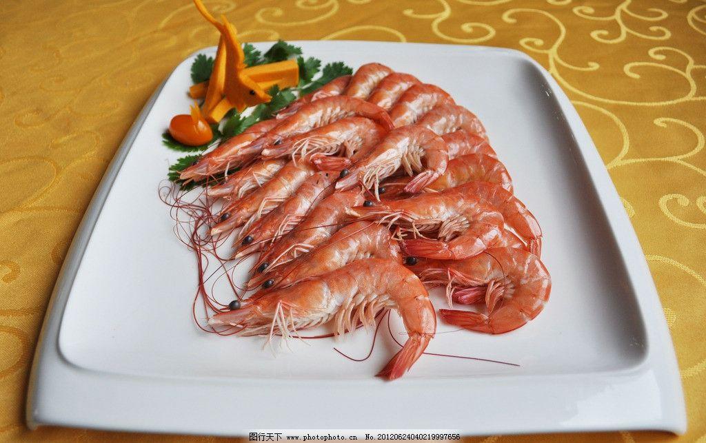 大虾图片图片
