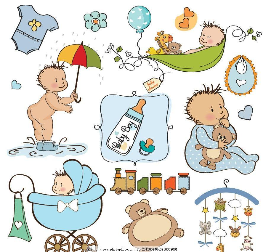 可爱婴儿宝宝玩具用品图片