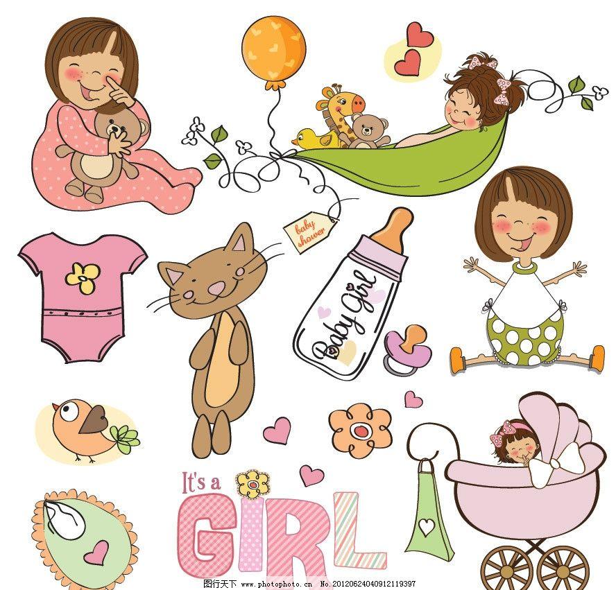可爱女婴宝宝玩具用品 可爱 玩具 用品 婴儿车 雨伞 花朵 小熊 小鹿 奶瓶 摇篮 小鸟 蝴蝶 气球 婴儿 宝宝 幼儿 表情 动作 姿势 卡通 手绘 矢量 儿童主题 儿童幼儿 矢量人物 EPS