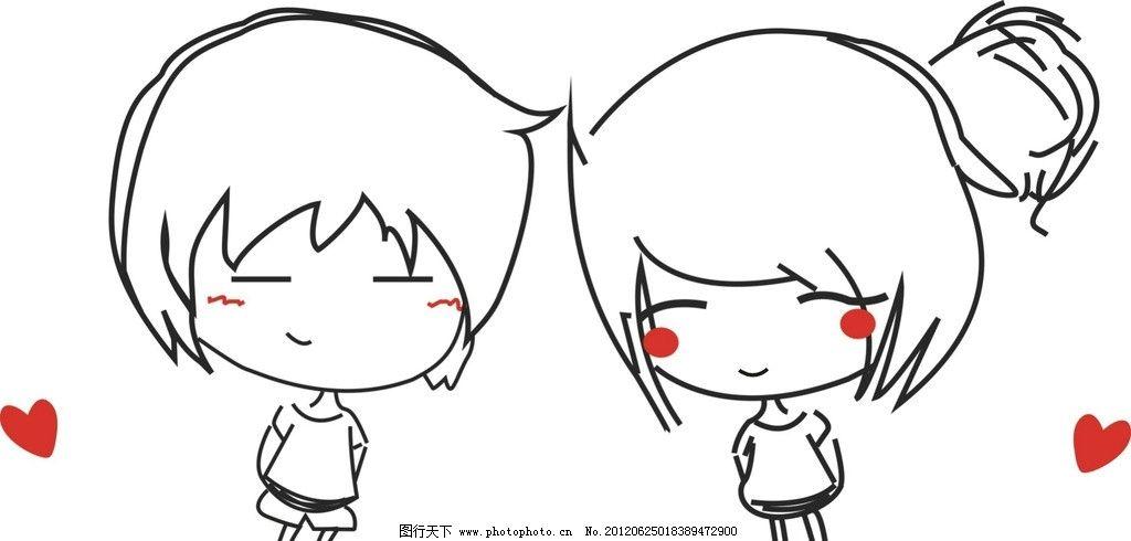 情侣 甜蜜 爱情 羞涩 腼腆 动漫人物 动漫动画 设计 300dpi jpg