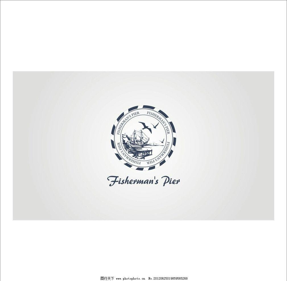 商业logo 欧式logo 公共标识标志 标识标志图标 矢量 cdr