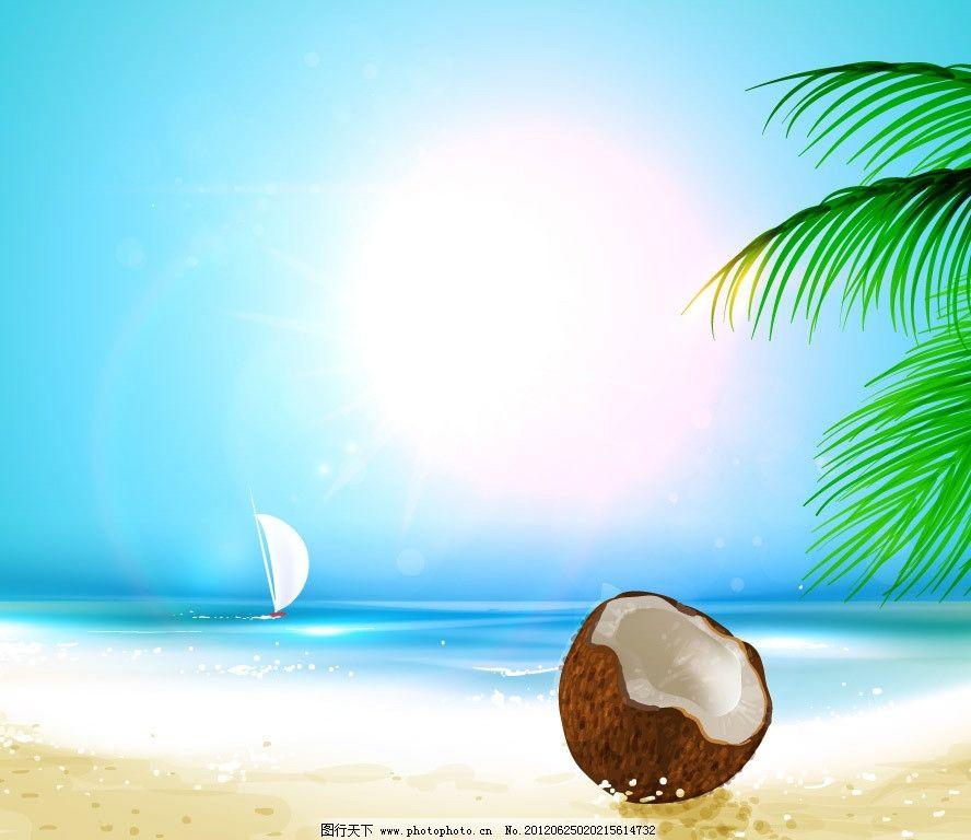 夏日沙滩海洋风景 沙滩 海滩 海洋 椰汁 帆船 椰子树 太阳 阳光 蓝天