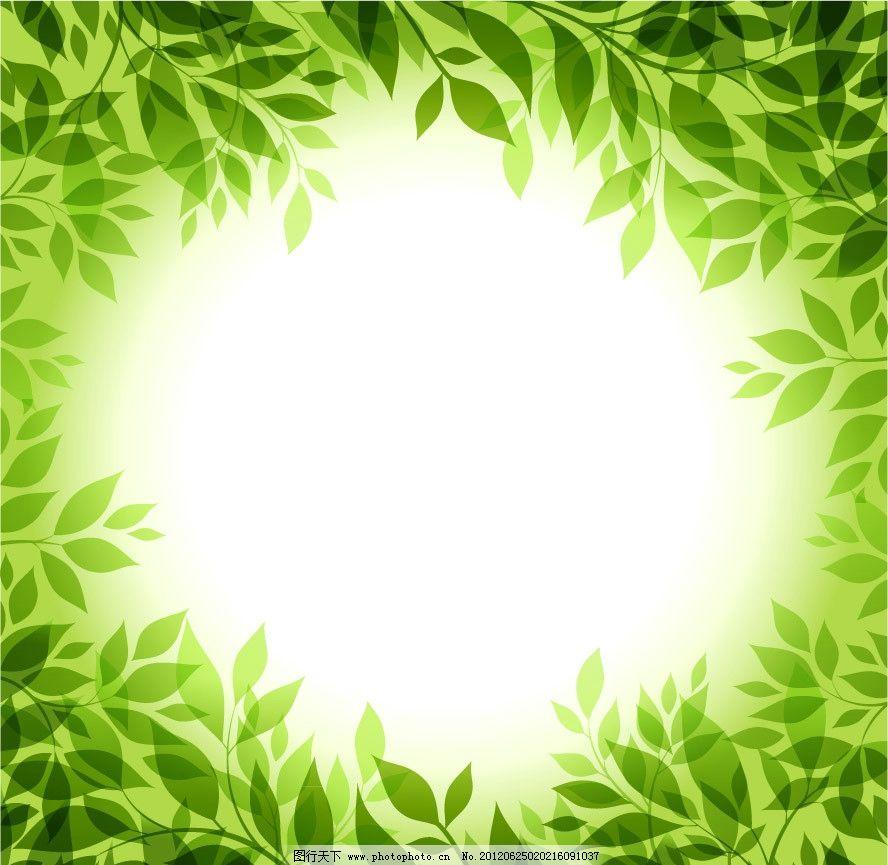 绿叶边框 绿色环保背景图片