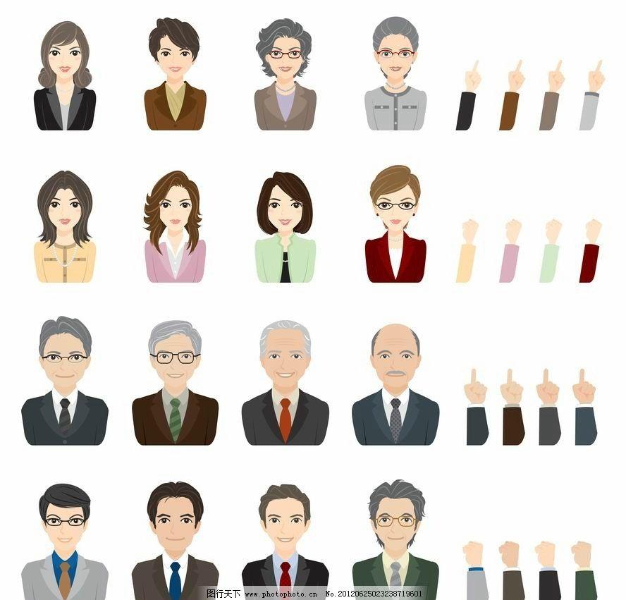 商务人物头像手势图片