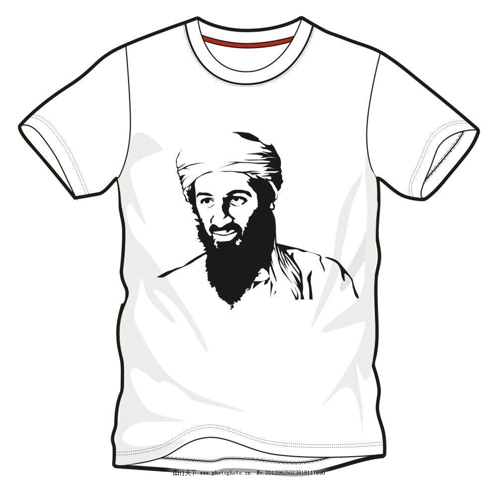 本拉登图案t恤 t恤图案 人物图案 黑白 素描人物 衣服图案 t恤印花