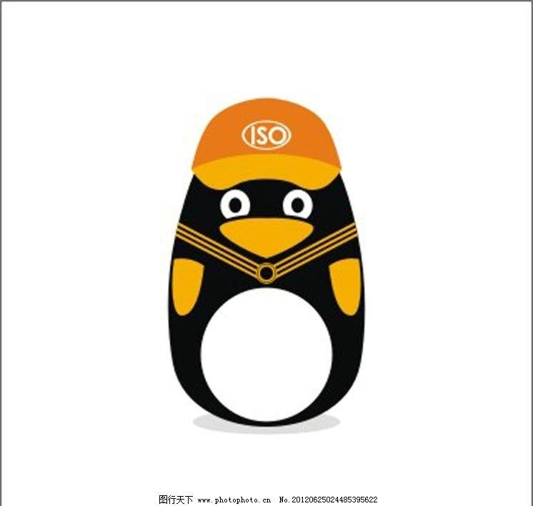 企鹅 帽子 戴帽子 戴帽子企鹅 快递 黑色 黄色 可爱企鹅 可爱 卡哇伊图片