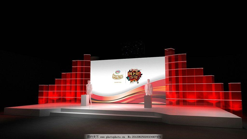 舞台设计 演出舞美设计 灯光 炫彩 大型活动舞美效果图 舞美效果图