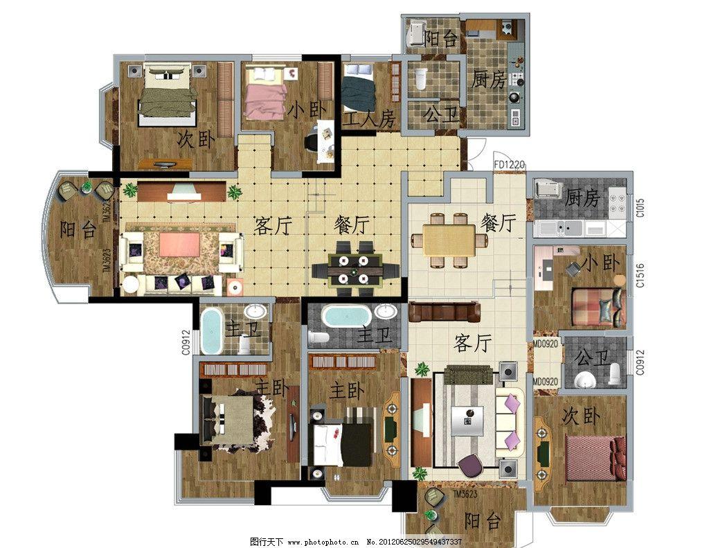 平面布置图_90平米三室一厅户型图