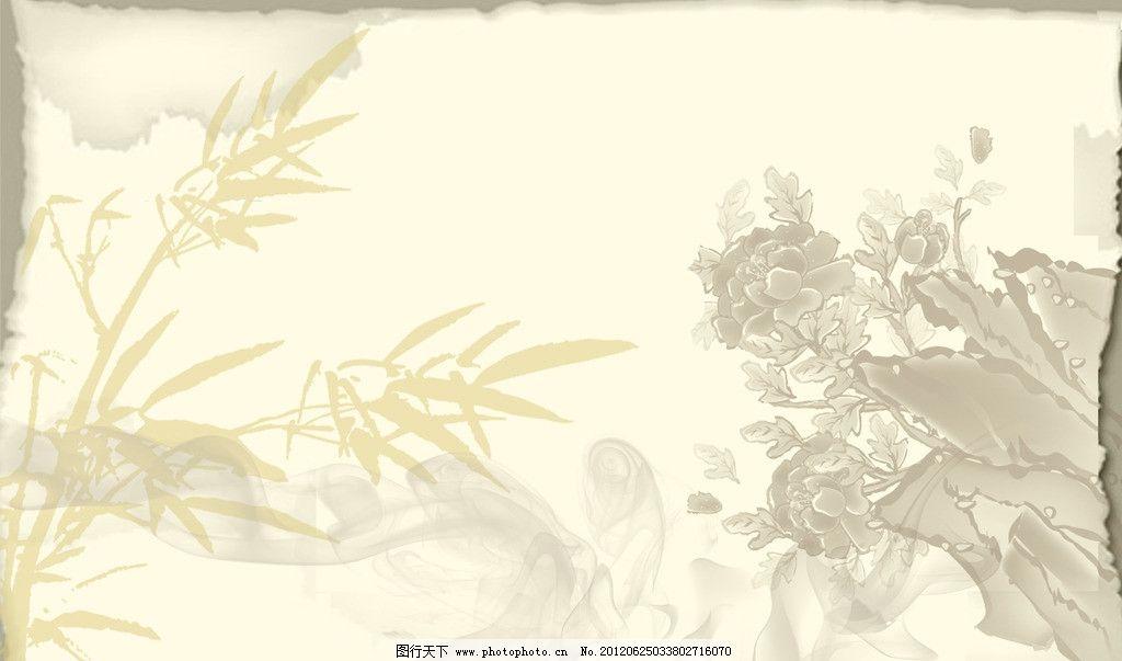 水墨山 中国古典水墨画