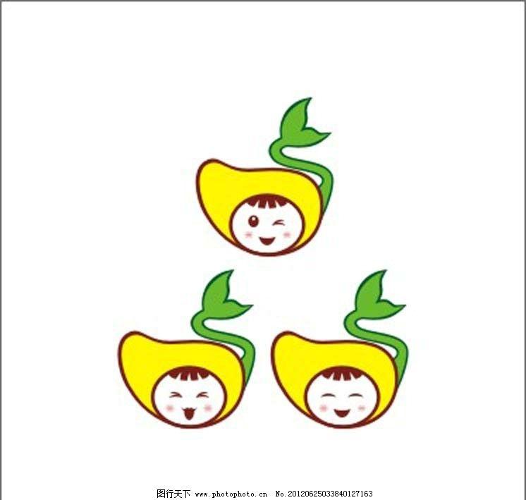 芒果汽车logo