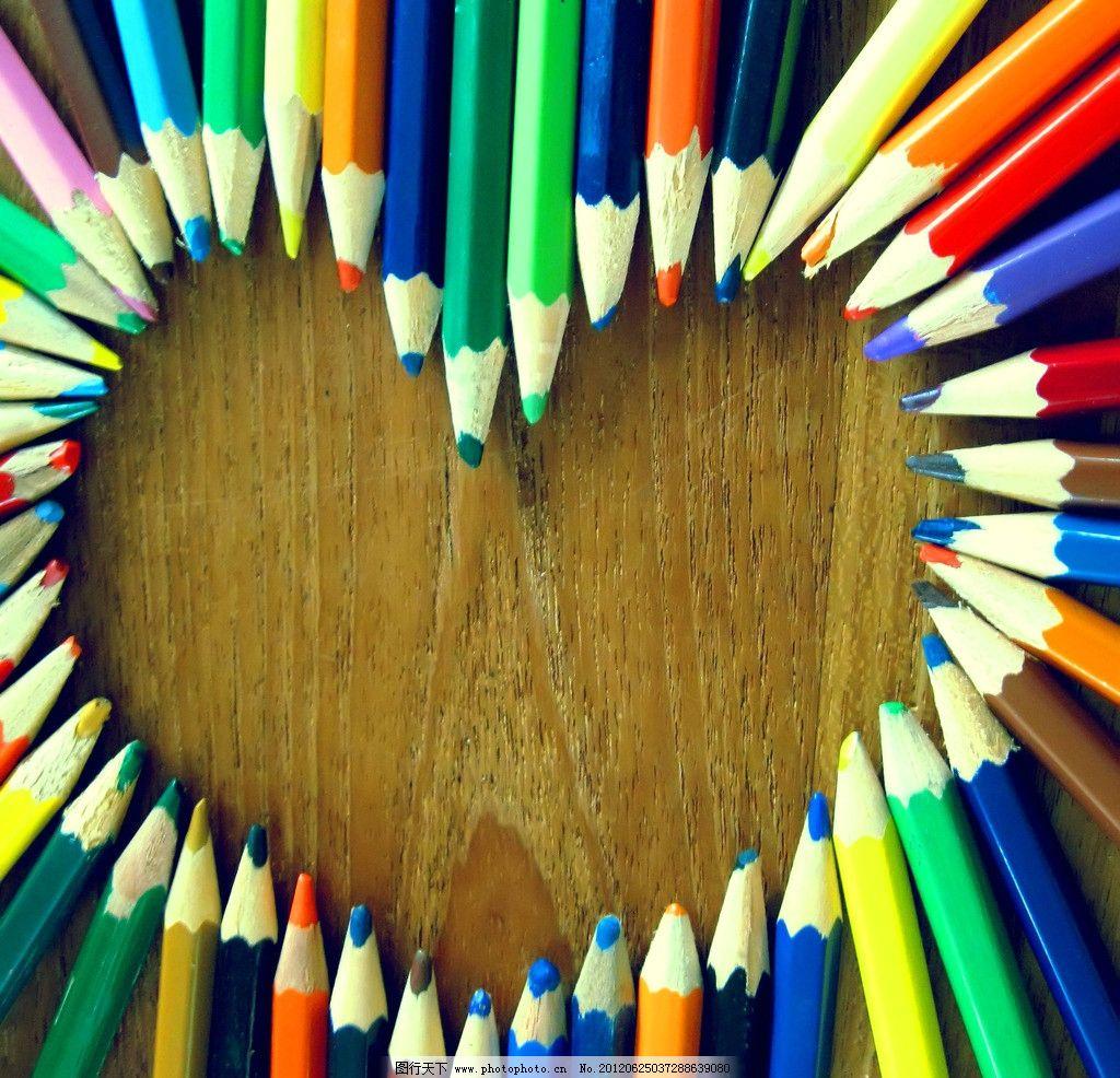 心形铅笔 彩铅笔 彩色铅笔