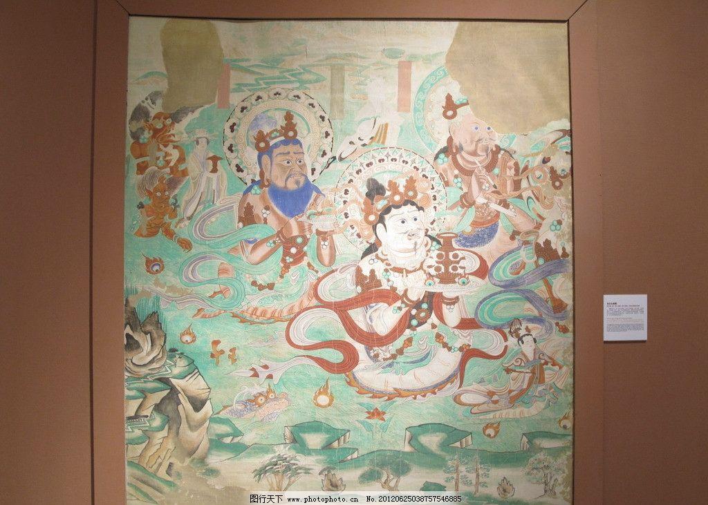敦煌壁画 飞天 美术绘画 文化艺术 摄影 180dpi jpg图片