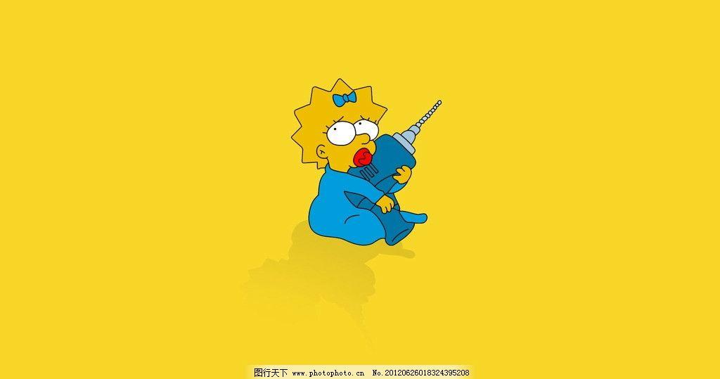 辛普森一家 动漫 黄色 辛普森 国外 人物 名人 可爱 设计 动漫人物
