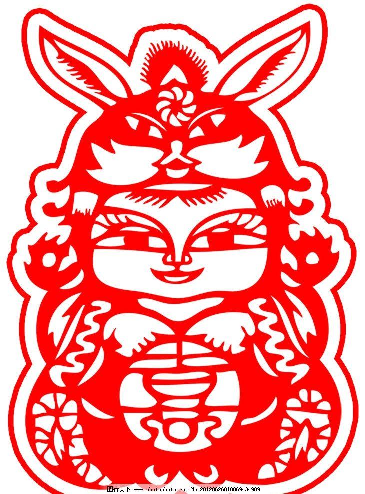 剪纸兔子图片