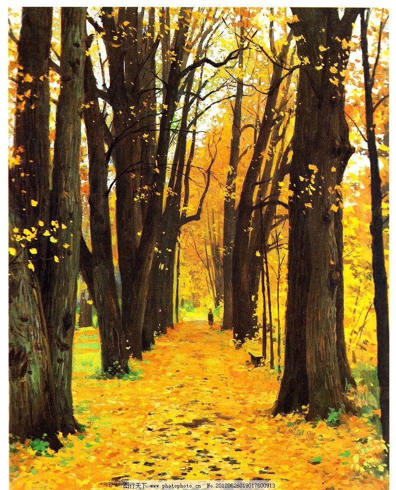 秋天油画 风景油画 油画风景 秋天树林 郊外风景 落叶 树木 树林 西方