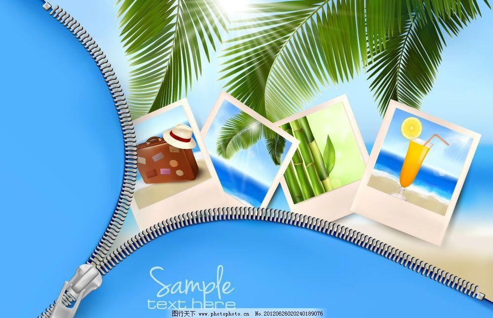 相片 拉链 夏日 夏季 夏天 椰子树 蓝天 白云 阳光 沙滩 海滩 风景