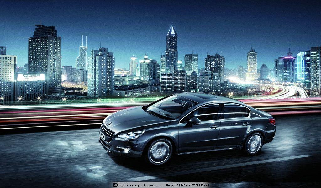 东风标致508 汽车 城市 夜景 灯光