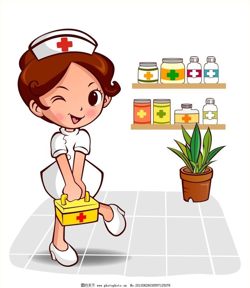 卡通护士图图片