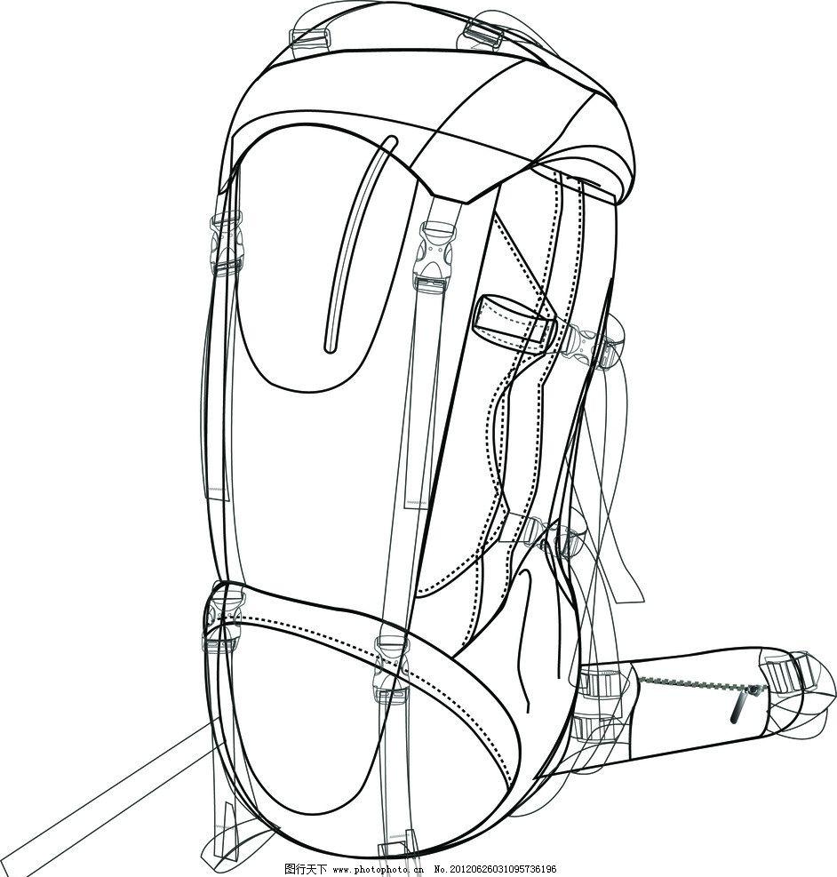 登山背包 户外 矢量素材 其他设计 广告设计 矢量 ai