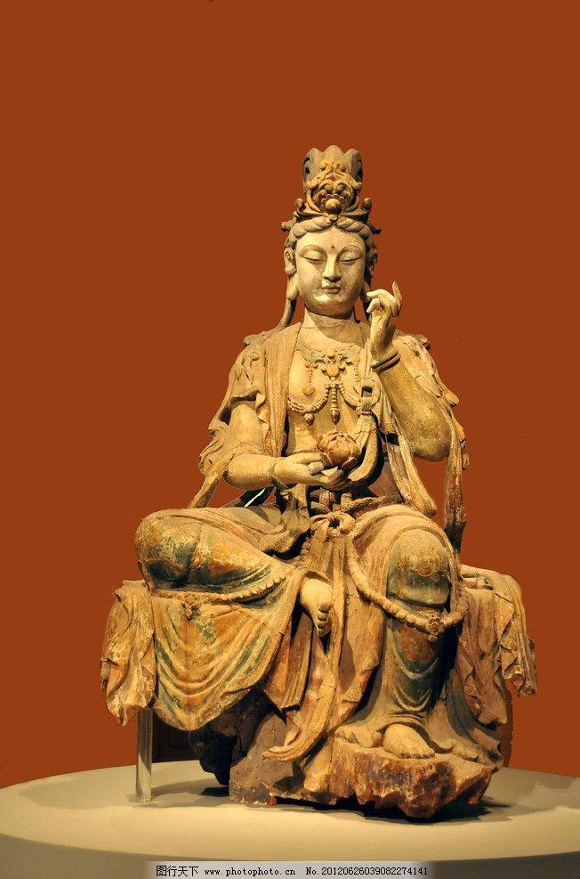彩绘木雕观音菩萨坐像图片