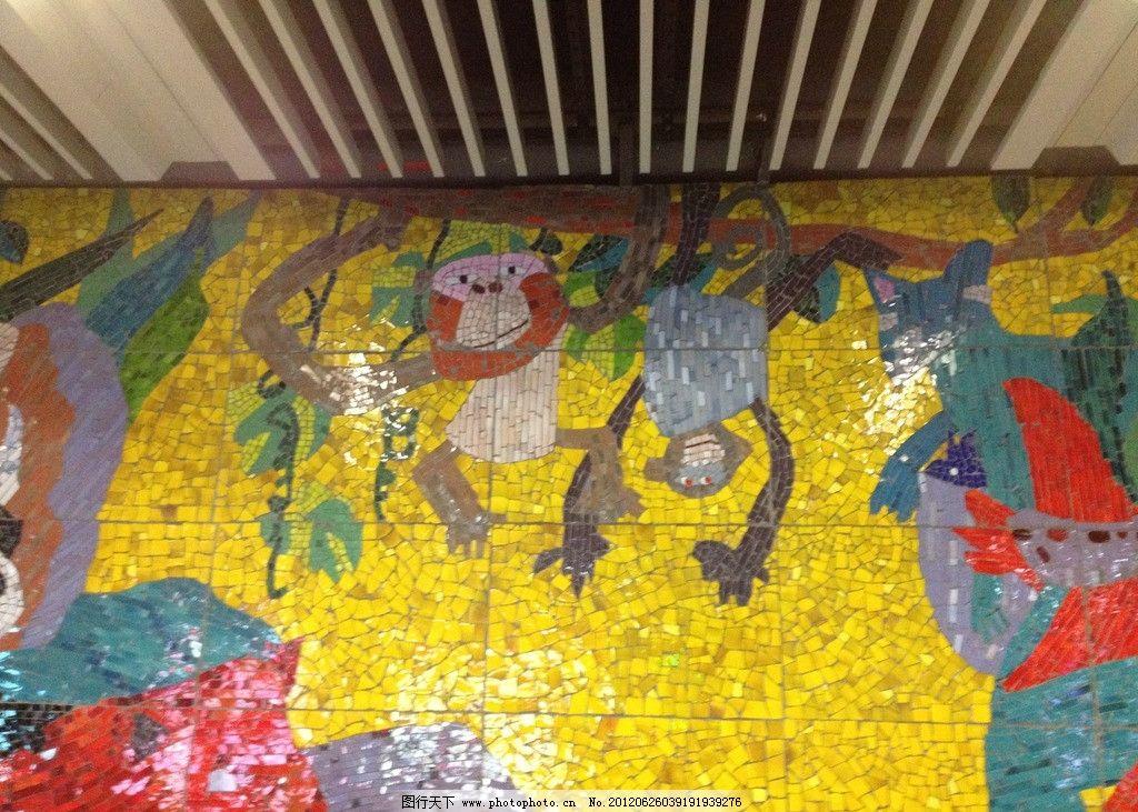 北京动物园地铁站壁画图片