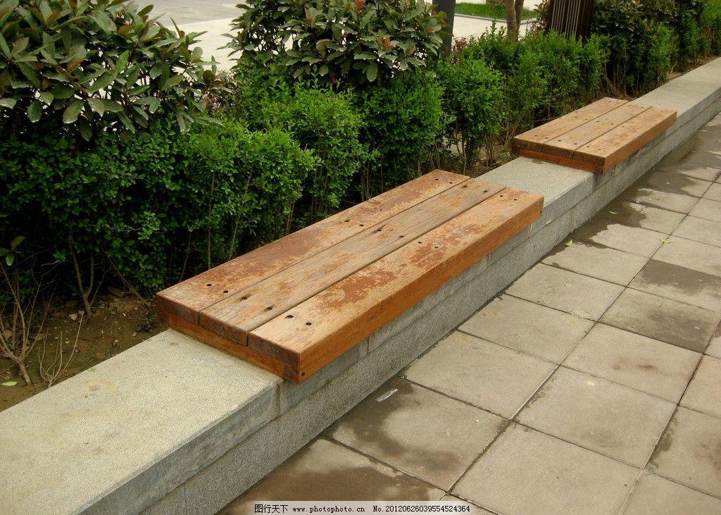 公园座凳 座凳 防腐木座凳