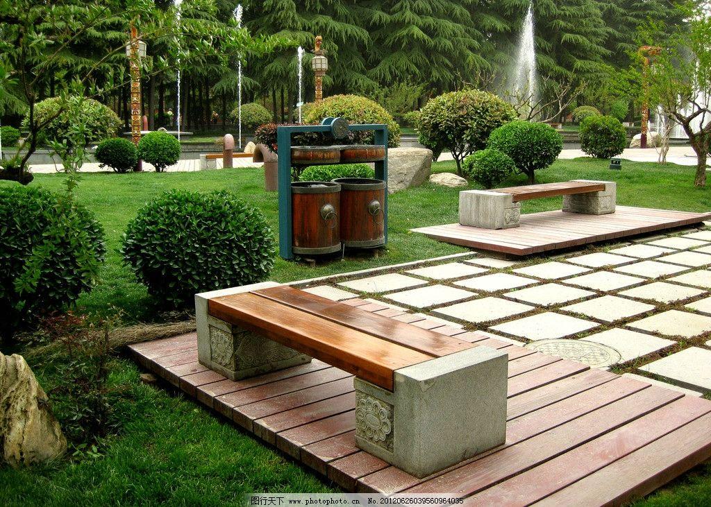 公园座凳 座凳 防腐木座凳 防腐 垃圾箱 垃圾筒 公园 休息 园林建筑