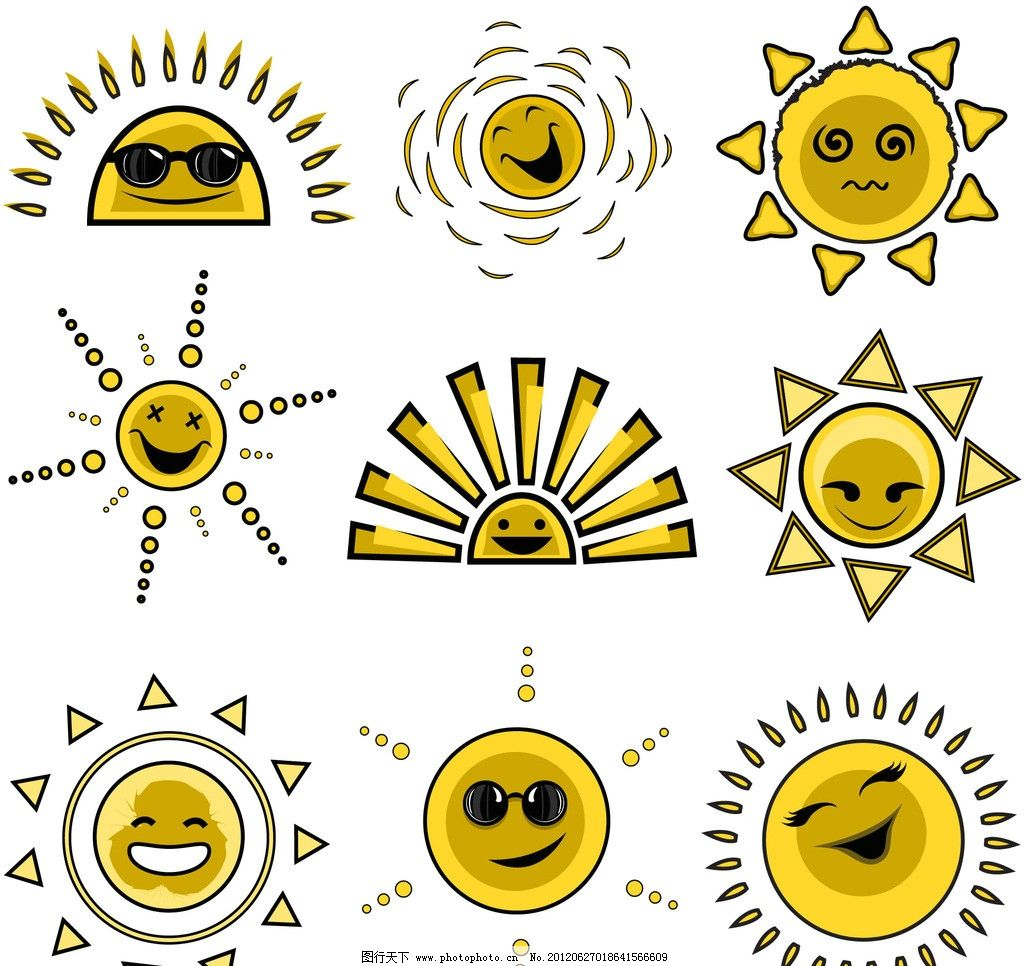 卡通太阳图 卡通太阳图片 笑脸 其他 动漫动画 设计 300dpi jpg