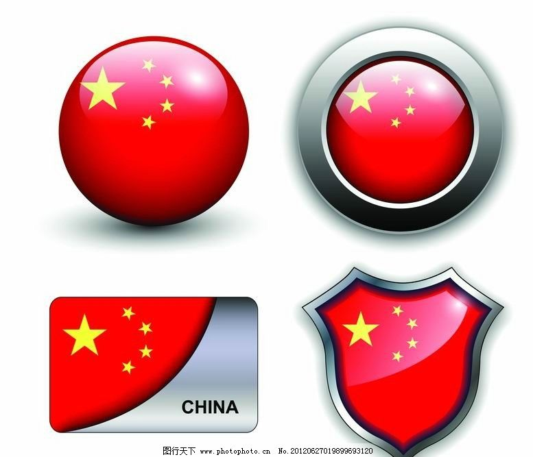 设计图库 标志图标 公共标识标志  中国国旗标志按钮 国旗 标志 标识