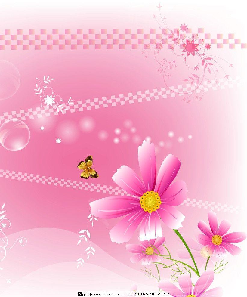 金丝楠木大水泡花纹图