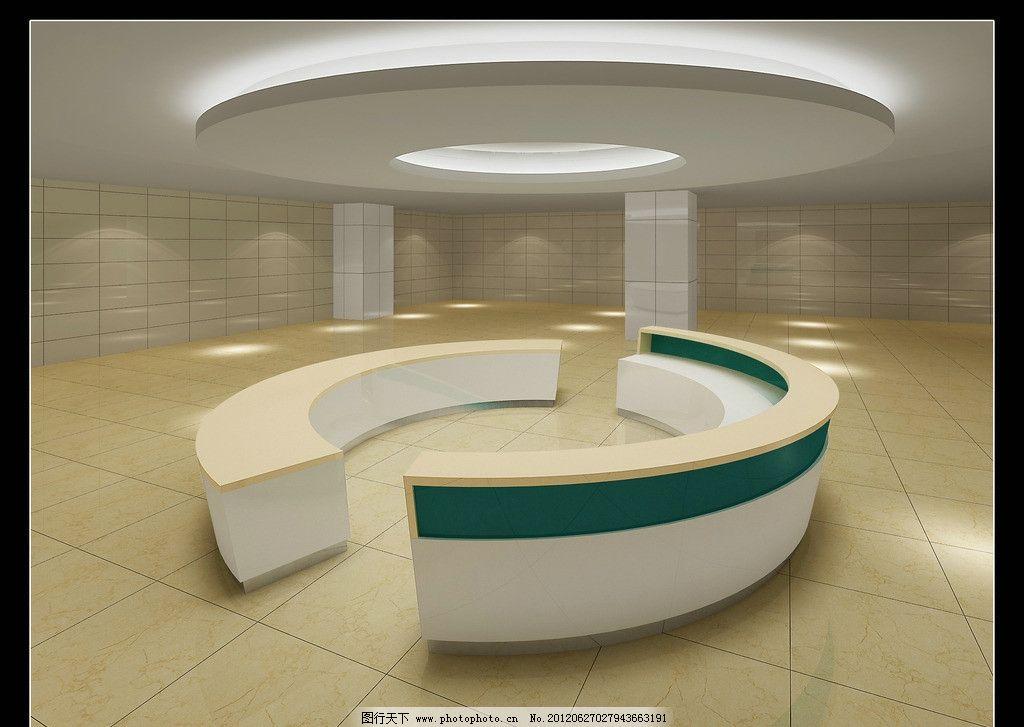 医院大厅设计图片