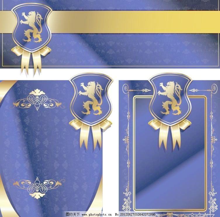 欧式蓝色奢华背景图片