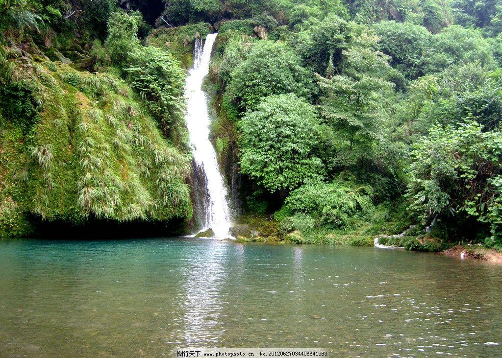 山水风景图 青山绿水 瀑布 湖 水面 大树 绿色 青色 山水图 风景图