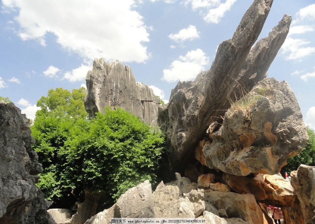 云南石林石头 蓝天 白云 风景 成片 石山 美丽的风景 摄影
