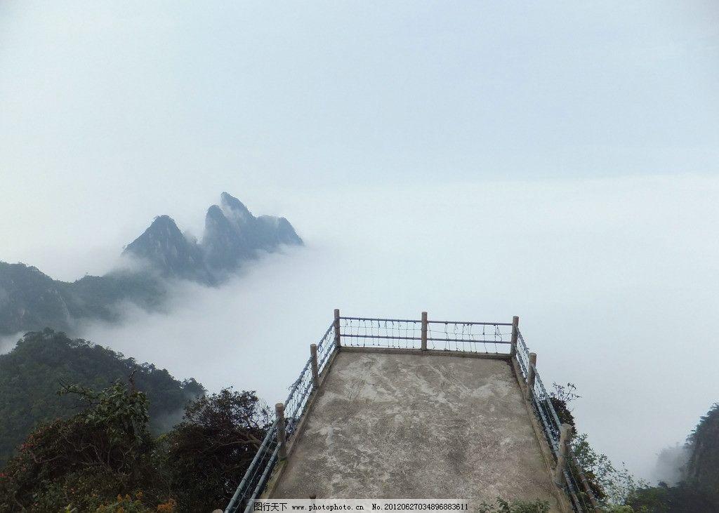 莽山 森林 云海 天空 山顶 仙境 世外桃源 天台山 山峰 小天台