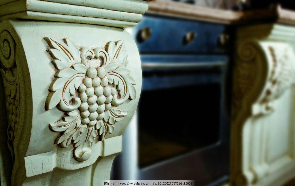 雕刻 实木 葡萄 实木雕刻 花纹 古典 欧式 家具 家居生活 摄影