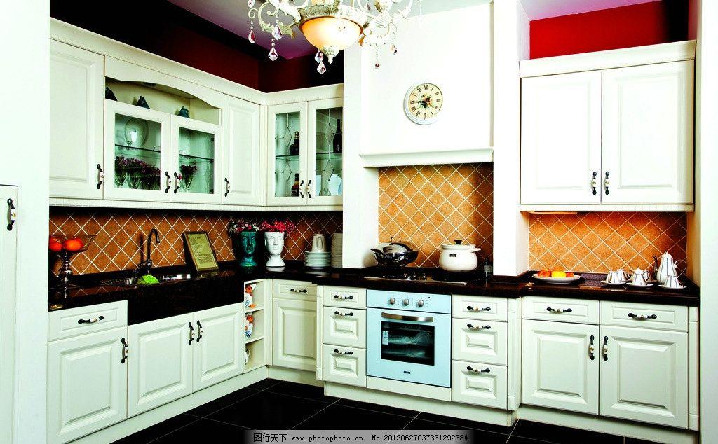 整体厨房 实木 红酒 饰品 置物篮 橱柜 欧式 不锈钢 煤气灶 调味
