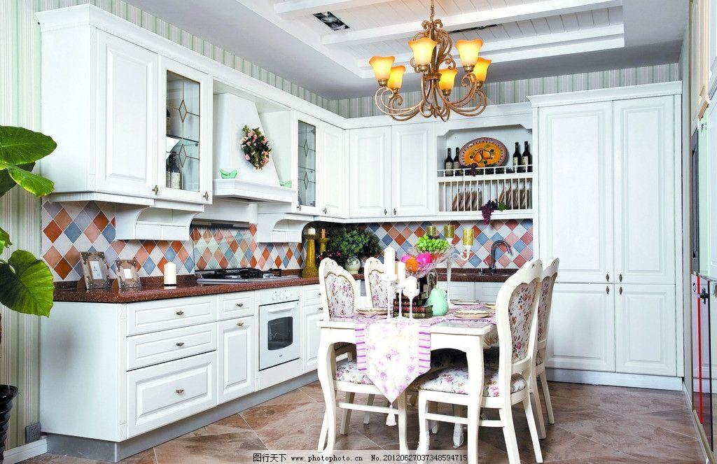 整体厨房 椅子 实木 红酒